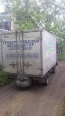 Грузовое такси, буксировка, вывоз мусора, грузчики, недорого