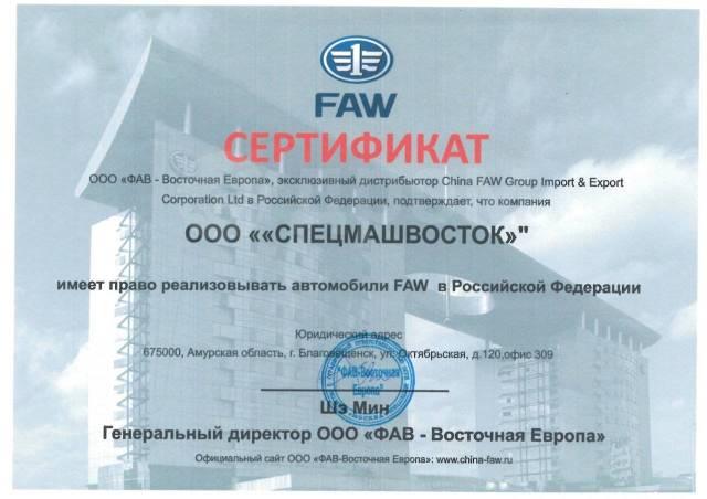 FAW J6 CA3310P66K24T4E4. Новый самосвал FAW 8х4, 2017г. в. от официального дилера в наличии, 11 000куб. см., 35 000кг., 8x4. Под заказ