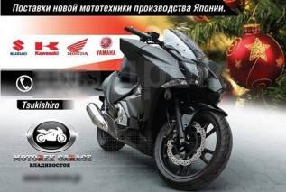Новогодняя распродажа скутеров из Японии от Моторекс Гараж
