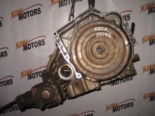 АКПП. Honda Accord Honda CR-V Honda Stream Honda Civic Двигатели: K20A, K20A6, K20A7, K20A8, K20A4, K20AIVTEC, K20A1, K20AVTEC, K20A2, K20A3