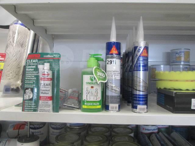 shop Practical Management of