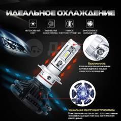 Диодные лампы LED X3. BMW: 8-Series, 6-Series, 5-Series, 7-Series, 3-Series, X3 Двигатели: M47D20, M51D25, M51D25TU, M52B20, M52B25, M52B28, M54B22, M...