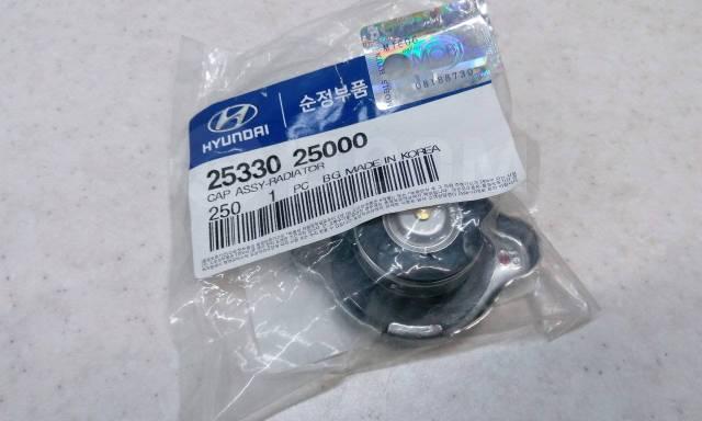 Крышка расширительного бачка. Hyundai Accent Hyundai Verna