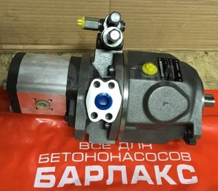 Насос Rexroth A10V028DFR/31R-PPA12K01 + Charge Pump №2. Everdigm KCP