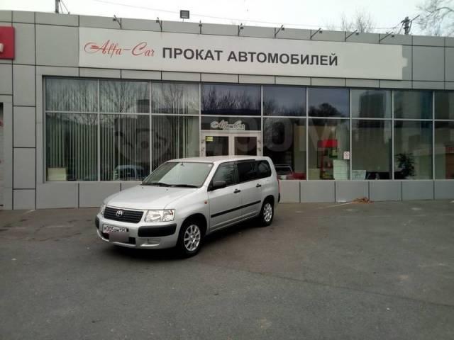 "Alfa-Car"" Прокат автомобилей ( Аренда авто, Прокат авто )"