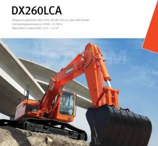 Doosan DX260 LCA. Продам экскаватор Doosan DX -260 LCA, 1,28куб. м.
