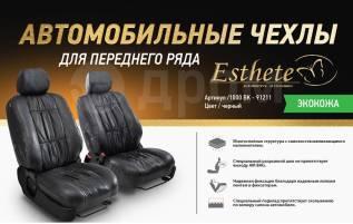 Чехлы. Honda: CR-V, Insight, Odyssey, Fit, Accord Nissan: Sunny, Primera, Almera, Note, Tiida, Elgrand, Bluebird, Qashqai, Wingroad Toyota: Prius, RAV...