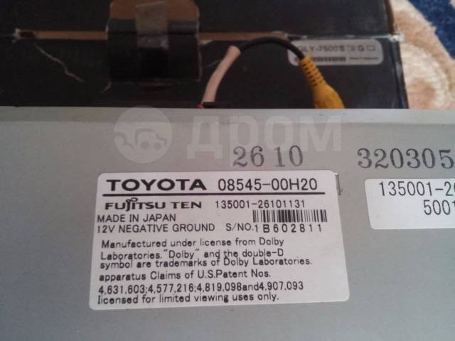 Toyota NHDT