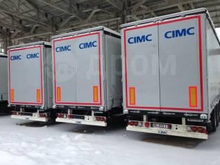 Cimc. Польша штора Новый в Наличии SAF Интеграл Дисковые