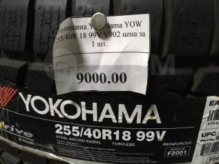 Yokohama. Зимние, без шипов, без износа, 4 шт