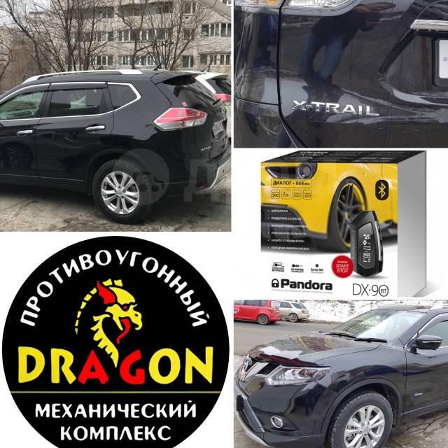 Установка автосигнализаций от 1000 руб. Кредит, Доставка. Низкие цены.