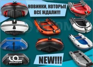 Новейшая линейка лодок ПВХ от Южнокорейского производителя!
