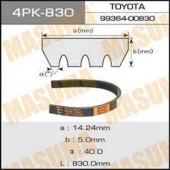 Ремень. Toyota: Lite Ace, Corona, Regius Ace, Avensis, Corolla, Dyna, Stout, Lite Ace Truck, Starlet, Town Ace, ToyoAce, Master Ace Surf, MR2, Town Ac...