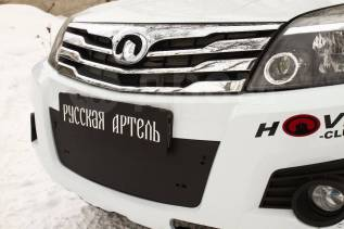 Заглушка бампера. Great Wall Hover H3 Great Wall Hover Двигатель 4G63S4M