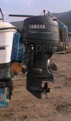 Yamaha. 50,00л.с., 4-тактный, бензиновый, нога L (508 мм), 1999 год год