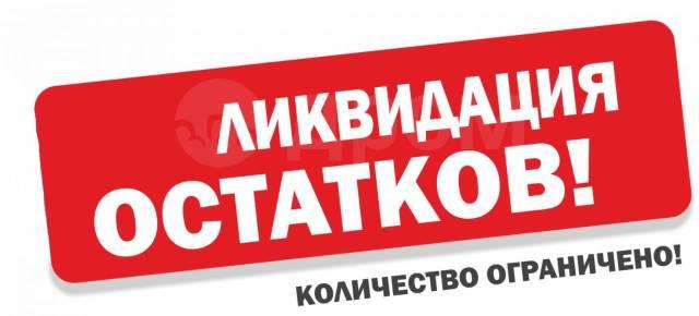 Шины/Диски KolesoNVK Новокузнецк, Пирогова, 9/3 Низкие ЦЕНЫ Скидки
