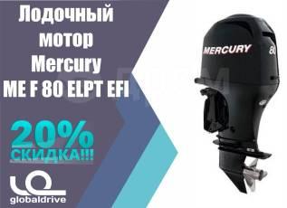 Mercury. 50,00л.с., 4-тактный, бензиновый, нога L (508 мм), 2018 год год