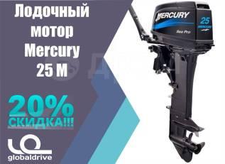 Mercury. 25,00л.с., 2-тактный, бензиновый, нога S (381 мм), 2017 год год. Под заказ