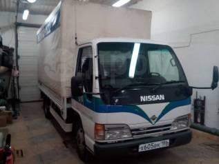 Nissan Atlas. Продам , 3 000кг., 4x2