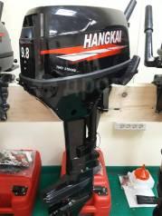 Hangkai. 9,80л.с., 2-тактный, бензиновый, нога S (381 мм), 2017 год год. Под заказ