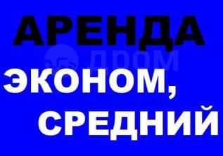 """Автопрокат """"Черемушки"""", Аренда во Владивостоке, Прокат авто. Доставка"""