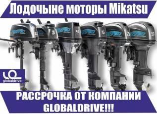 Корейские лодочные моторы Mikatsu