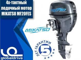 Mikatsu. 20,00л.с., 4-тактный, бензиновый, нога S (381 мм), 2018 год год