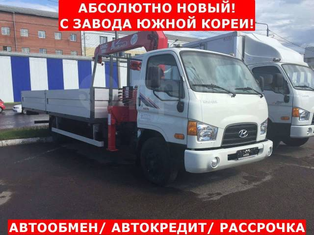 Hyundai HD78. В наличии ! Новый грузовик с завода из Ю. Кореи!, 3 904куб. см., 4 700кг.