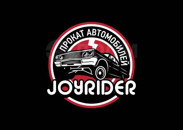 Автопрокат Joyrider. Аренда автомобилей. Прокат авто.