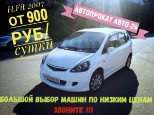 Автопрокат. Аренда автомобилей. Прокатавто. от 600 руб. без выходных !