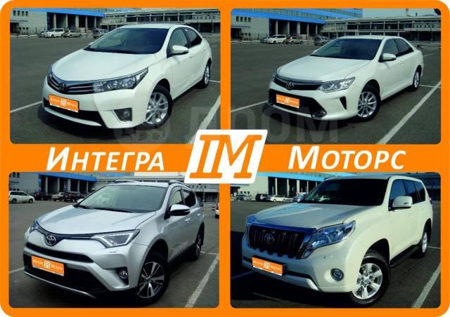 Прокат автомобилей по Дальнему Востоку! Тойота правый/левый руль КАСКО