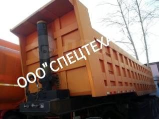 Jiping Xiongfeng. Продаётся полуприцеп, 77 220кг.