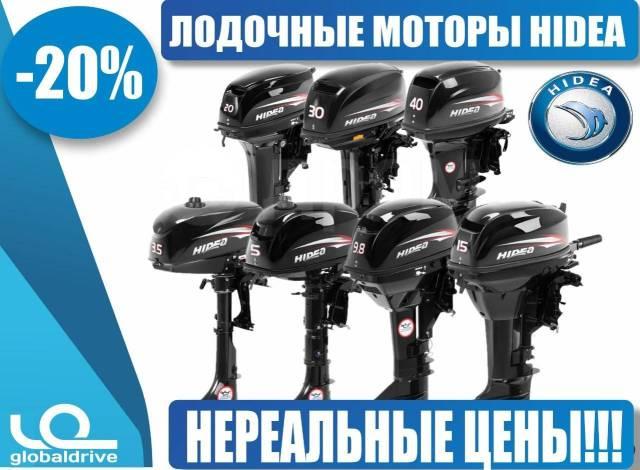 Лодочные моторы Hidea с гарантией 2 года, в Новосибирске + подарок!