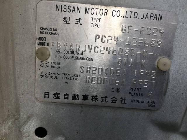 Тросик переключения АКПП Nissan Serena PC24. Nissan Serena, PC24, PNC24, TC24 Двигатели: QR20DE, SR20DE