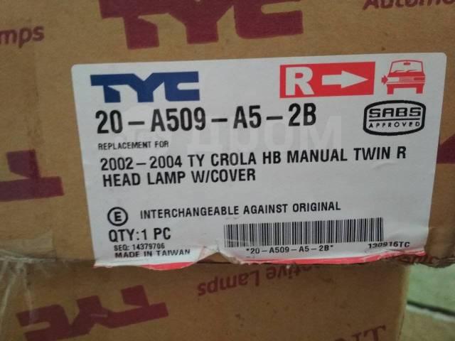Фара. Toyota Corolla Axio, NZE120, NZE121, ZZE121, ZZE122 Toyota Corolla Fielder, CE121, CE121G, NZE120, NZE121, NZE121G, NZE124, NZE124G, ZZE122, ZZE...