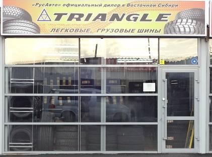 Triangle Group TR978. Летние, 2018 год, без износа, 4 шт