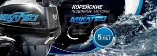 Невероятные Скидки на Корейские моторы Mikatsu