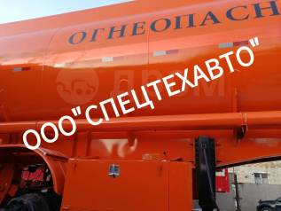 Luxuda. Продаётся полуприцеп-цистерна, 33 200кг.
