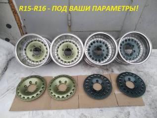 Соберу разборные диски R15, R16 под ваши параметры на любой цвет и вкус