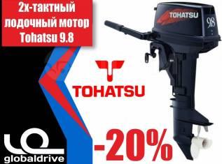 Tohatsu. 9,80л.с., 2-тактный, бензиновый, нога S (381 мм), 2018 год год