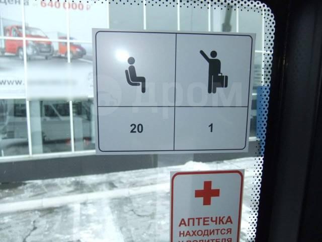 ГАЗ ГАЗель Next. ГАЗель NEXT автобус 20 мест, 20 мест