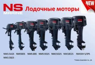 Лодочные моторы Nissan Marine (Tohatsu) от оф. дилера в рассрочку!