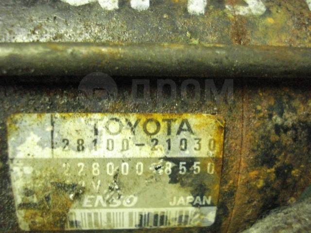 Стартер. Toyota: Allion, Platz, ist, Allex, WiLL Vi, Probox, Yaris Verso, Raum, Echo Verso, WiLL Cypha, Succeed, Corolla Rumion, bB, Corolla Runx, Bel...