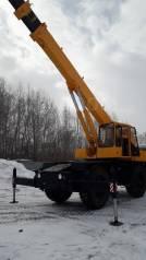 Юрмаш Юргинец КС-4372. Продается кран КС 4372-Б, 10 000куб. см., 20 000кг., 18м.