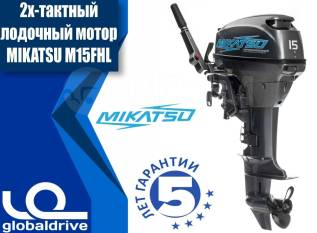 Mikatsu. 15,00л.с., 2-тактный, бензиновый, нога L (508 мм), 2018 год год