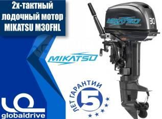 Mikatsu. 30,00л.с., 2-тактный, бензиновый, нога L (508 мм), 2018 год год