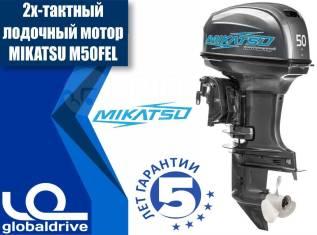 Mikatsu. 50,00л.с., 2-тактный, бензиновый, нога L (508 мм), 2018 год год