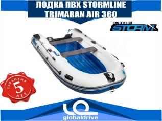 Stormline. 2018 год год, длина 3,60м., двигатель подвесной, 20,00л.с., бензин. Под заказ