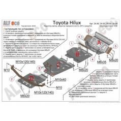 Защита двигателя. Toyota Hilux Pick Up, GUN125, GUN125L, GUN126L Toyota Hilux Двигатели: 1GDFTV, 2GDFTV. Под заказ