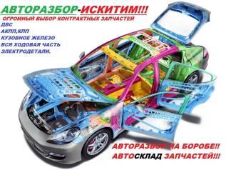Автозапчасти, новые, контрактные и б/у на японские авто